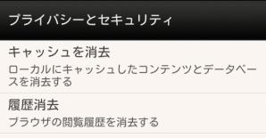 Screenshot_2014-03-12-20-25-27