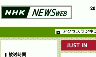 朝礼ネタニュース