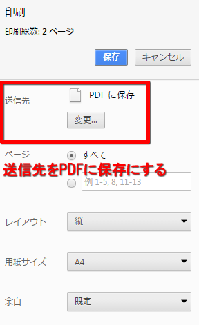 evernote PDF