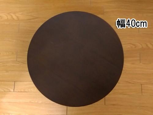 サイドテーブル天板