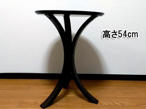 サイドテーブル高さ